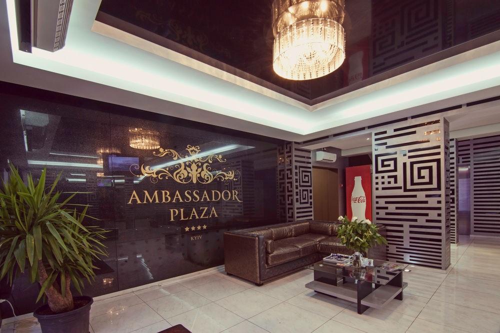 Ambassador Plaza Hotel - 2